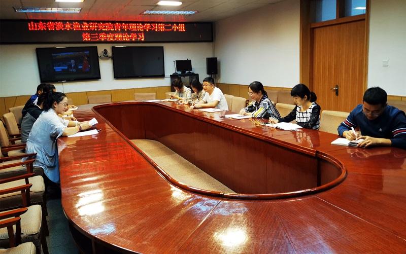 青年理论学习第二小组开展第三季度集体理论学习